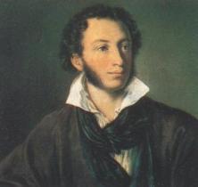 Aleksandre Pushkin